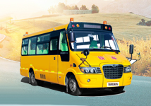 Higer School Bus KLQ6706X