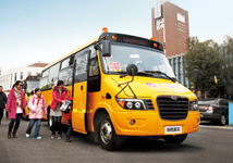 Higer School Bus KLQ6756X